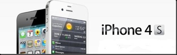 IPhone-4S-Precios